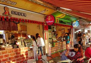 riverside cafes Taiwan