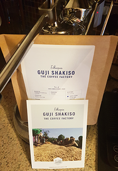 Guji Shakiso, The Coffee Factory.